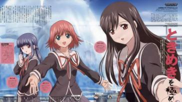 Tokimeki Memorial – Only Love