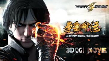 The King of Fighters : Destiny