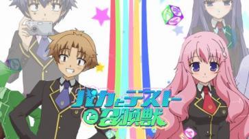 Baka to Test to Shoukanjuu [Saison 1]
